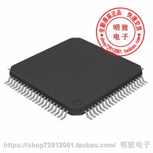 MSP430FG439IPNR〖IC MCU 16BIT 60KB FLASH 80LQFP〗