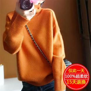 【鄂尔多斯专场 100%超柔软 】专柜正品高档女加厚羊绒衫宽松针织