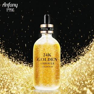 Anfany 24k黄金精华液胜肽高浓缩面部精华收缩毛孔粗大补水保湿