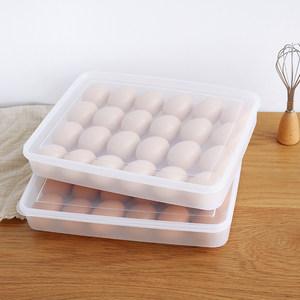 聚可爱 鸡蛋收纳盒单层24<span class=H>格</span>塑料蛋托冷藏储物盒冰箱鸡<span class=H>蛋盒</span>