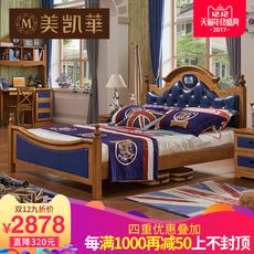 美式儿童床地中海风格男女孩套房儿童实木床1.2米小孩单人床1.5米