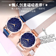 Watch Female Watch Student Korean Edition Simple Fashion Trend Waterproof Leisure Atmosphere Quartz Ins Wind Tremble