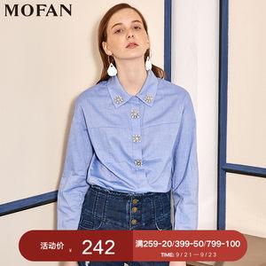 MOFAN2018秋季新品韩版<span class=H>时尚</span>OL风简约纯色纯棉通勤<span class=H>方领</span>长袖衬衫<span class=H>女</span>