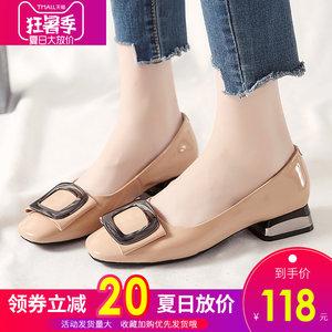 2018新款浅口<span class=H>单鞋</span>女平底百搭中跟方头真皮大码女鞋41-43皮鞋夏