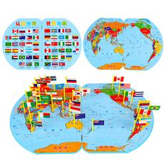 木制插国旗世界地图拼图早教益智记忆力插国旗儿童配对玩具3-6岁