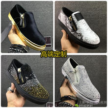 GZ Men's Shoes Lefu Shoes Low Up Flat Bottom Thick Bottom Silver Gold Bottom Water Drill Velvet Leather Shoes Zipper Couple Shoes Korean Version