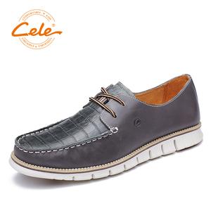 策乐男鞋男士英伦时尚休闲鞋潮流低帮鞋真皮系带鞋舒适透气惠仓