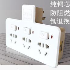 插线板工地学生桌面多功能插座床头插头安全墙上电脑家用插排排插