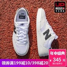 黑白复古正品 低帮运动休闲滑板鞋 女鞋 CRT300GH New Balance NB男鞋