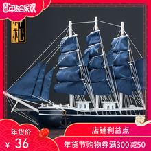 木质帆船模型摆件地中海客厅家居装 饰品一帆风顺小工艺船手工制作