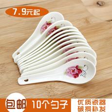 10个勺子装包邮特价小汤勺陶瓷骨瓷小调羹小勺饭勺汤匙水果甜品勺
