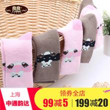 良良婴儿袜子0-1-2-3-5岁精纺苎麻宝宝毛圈袜秋冬加厚保暖儿童袜