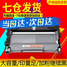 众诚适用联想LT2641H硒鼓粉盒LD 2650 LJ2600D M7650DNF M7650DF LJ-2400L M7600D M7450F LT2641H打印机墨盒