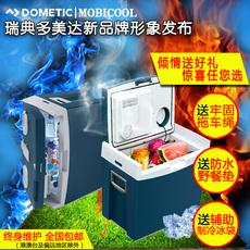 美固MOBICOOL T35L 车载冰箱冷暖两用 汽车冰箱 冷藏家用迷你冰箱