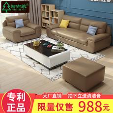 斯布莱 简约现代真皮沙发客厅组合 小户型牛皮沙发 北欧皮艺沙发