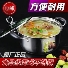 430不锈钢加厚汤锅双耳奶锅不粘汤锅宝宝辅食锅电磁炉通用消毒锅