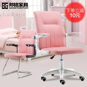 电脑椅职员会议椅子学生靠背升降座椅老板办公椅家用弓形休闲转椅电脑椅