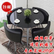 包邮户外一桌四椅圆桌子洽谈桌椅组合简约现代吧台桌钢化玻璃餐桌