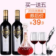 西班牙卡谛娅原瓶装 进口干红葡萄酒双支红酒搭配送醒酒器酒杯礼品