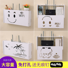 Wireless router receives a set-top box with a perforated WiFi cat-free decorative box and a multimedia shielding box