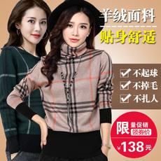 秋冬季产自鄂尔多斯羊绒衫女套头加厚高领女士毛衣短款宽松羊毛衫
