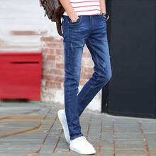 小脚裤 青少年弹力韩版 男士 潮黑色休闲长裤 子男装 秋冬款 牛仔裤 修身
