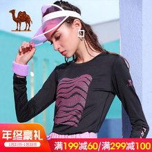 骆驼运动T恤 女款长袖舒适圆领T恤 时尚图案休闲打底衫t桖上衣