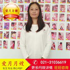 爱月月嫂上海北京全国外派预定悦金牌月嫂产妇护理宝宝护理齐吉平