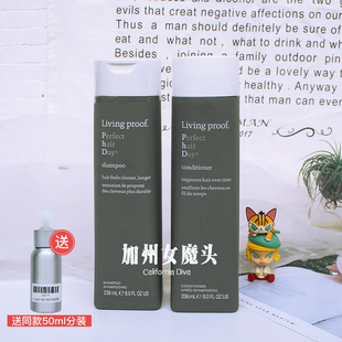 Living Proof Perfect hair day/PHD圆满洗发水护发素236ml
