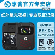 惠普现场记录仪执法助手高清夜视红外记录仪微型音视频摄像机A5
