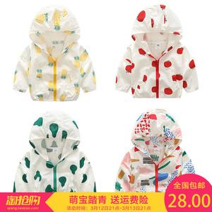 宝宝满印防晒衫 2018夏装韩版新款男童女童装空调衫外套wt-6337儿童外套