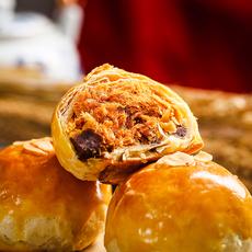 百饼园帝王酥单个装 咸鸭蛋黄红豆肉松手工传统点心网红糕点零食