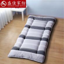 榻榻米床垫1.5m床四季床垫子床褥0.9学生宿舍单人床可折叠打地铺