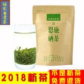 绿茶2018年新茶叶伍家台贡茶恩施玉露硒茶散装云雾茶500克一级