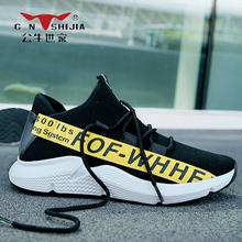 公牛世家男鞋夏季新品低帮鞋子透气休闲运动鞋男士跑步鞋网布潮鞋