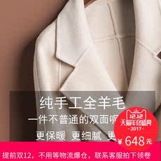 2017新款双面绒大衣女中长款高端韩版风衣款毛呢子外套系带无羊绒