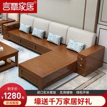 实木沙发组合冬夏两用小户型沙发新中式现代客厅高箱储物木质家具