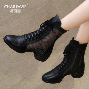 娇百惠真皮舞蹈鞋女鞋成人广场舞鞋爵士四季跳舞鞋软底水兵舞蹈靴舞蹈鞋