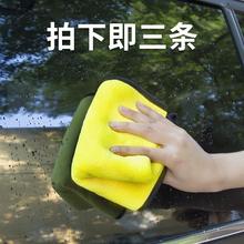 洗车毛巾车用吸水加厚擦车布专用不掉毛不留痕汽车清洗用品 3条装