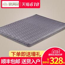 硬棕 棕榈床垫 经济型 天然椰棕床垫棕垫 1.5米1.8m床 软硬两用