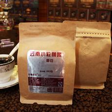 中咖百年云南小粒咖啡豆高海拔咖啡圆豆蓝山风味可现磨粉包邮
