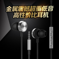 YAGALA Y.line重低音入耳式耳机安卓小米华为手机男女通用耳塞
