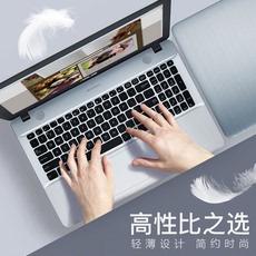 Asus/华硕 A —A541U超薄i5游戏本学生笔记本电脑15.6英寸高清屏