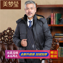 中年冬装加绒加厚爸爸装羽绒棉服外套棉袄中老年人男装羊羔绒棉衣