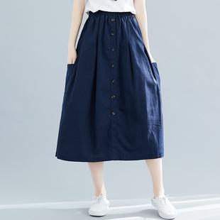 棉麻半身裙女2019夏季新款文艺宽松显瘦单排扣中长款高腰A字伞裙