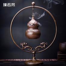 璞若梵 纯铜香薰球吊炉 创意茶道摆件沉香檀香熏香炉仿古家居装饰