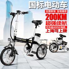 正步 代驾司机专用电动车折叠式自行车锂电池12寸成人小电瓶车