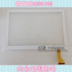 适用 XLD90 FHX外屏 触摸屏 XLD1021-V0电容屏MGLCTP-90993 外屏
