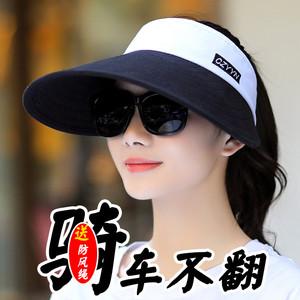 遮阳帽女夏天防晒可折叠户外骑车帽子百搭大檐防紫外线空顶太阳帽遮阳帽