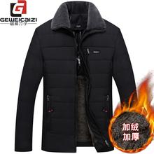 外套40岁50中老年棉服男士 中年男装 棉衣爸爸冬装 休闲棉袄加绒加厚